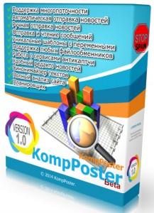 kompPoster v 1.0 Beta