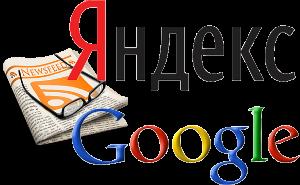 news yandex google