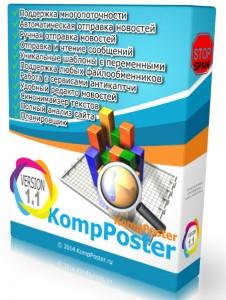 KompPoster.v.1.1