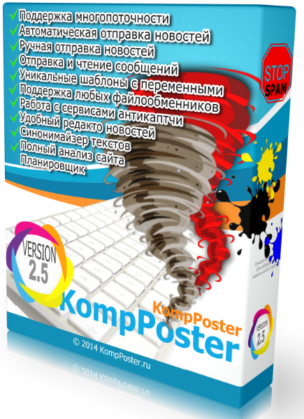 KompPoster 3.0.2 ��������� �� UCOZ � DLE �����